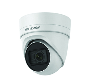 Hikvision Pro Series (Easy IP)