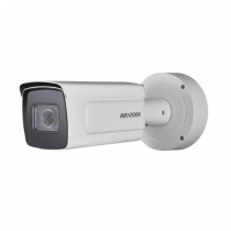 Hikvision DS-2CD5A26G0-IZSHY 2MP External NEMA4x IR Bullet 2.8-12mm