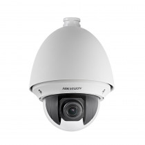 Hikvision DS-2DE4220-AE Smoke Cover 2MP Mini External 20x PTZ in Housing