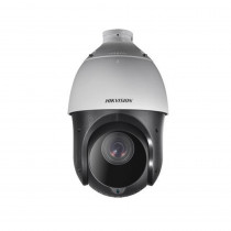 Hikvision DS-2DE4220IW-D Mini 20x Zoom PTZ in Housing with IR