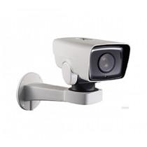 Hikvision DS-2DY3320/3220IW-DE/DE4 Network IR PTZ Camera