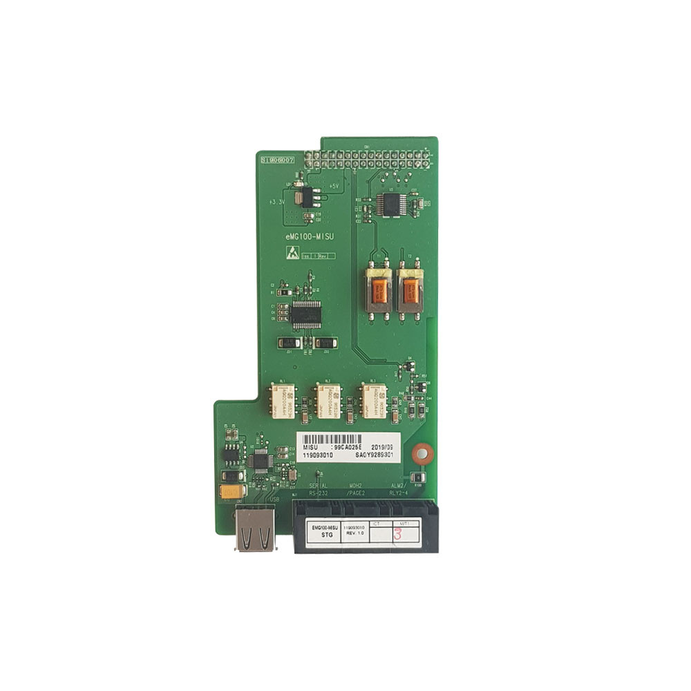 Ericsson-LG iPECS eMG100 Miscellaneous Interface Unit
